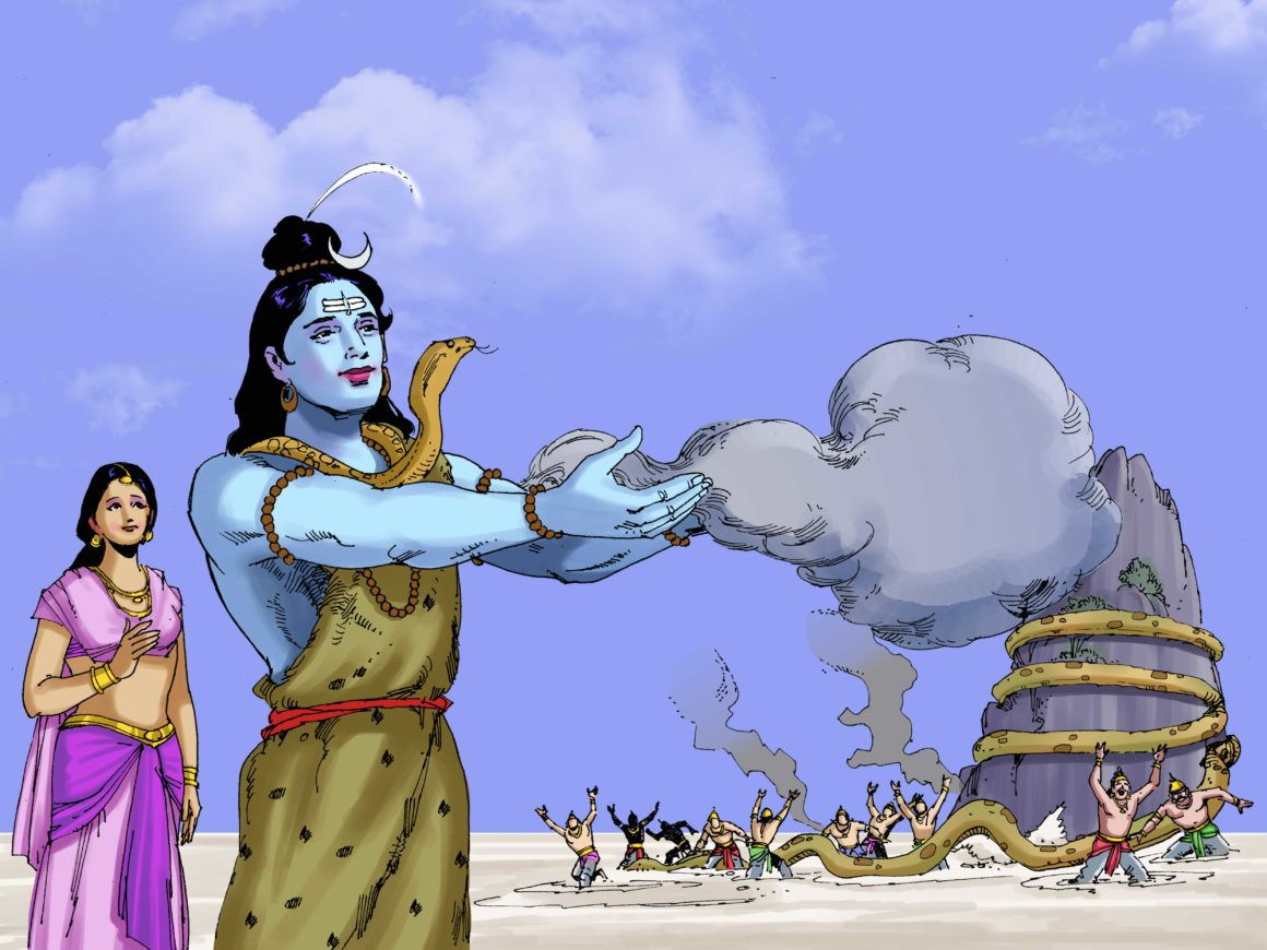 Shiva collected the poison in his hands