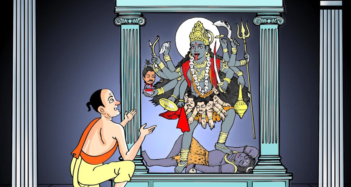 Raman at Kali Ma's temple